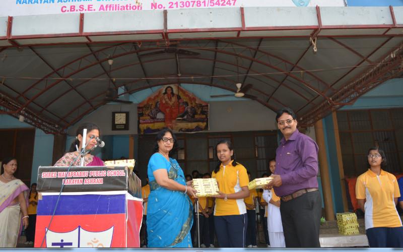 Shri Mahaprabhu Public School , Shivkuti, Top 10 School in