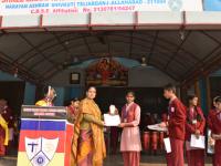 Chinmey Geeta Shloak Vachan Pratiyogita